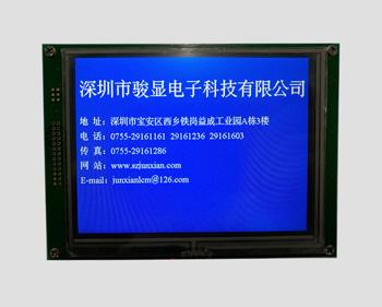 TFT液晶-5.6寸彩屏