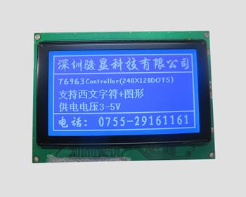 工业设备用液晶-JM240128C
