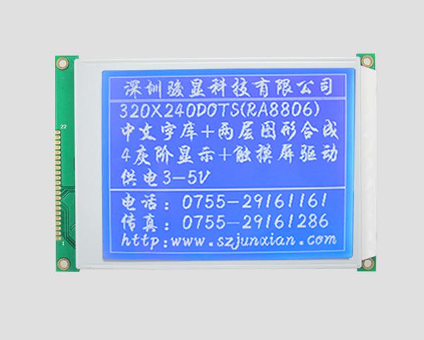 新能源充电桩用液晶-JM320240D