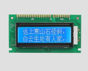 中文字库液晶-JM12232F