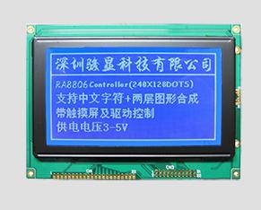 中文字库液晶-JM240128G