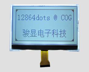 金融POS机用液晶-JM12864C08