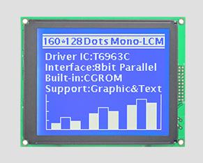 图形点阵液晶-JM160128A