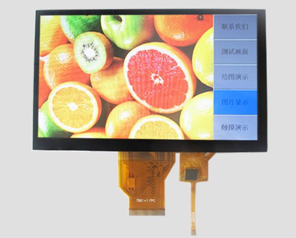 TFT液晶(带触摸屏)-7寸彩屏(高亮屏)