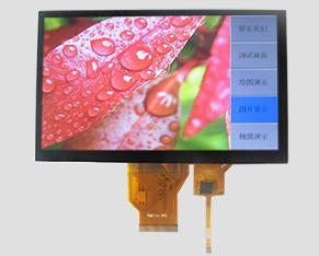 TFT液晶(带触摸屏)-7寸彩屏