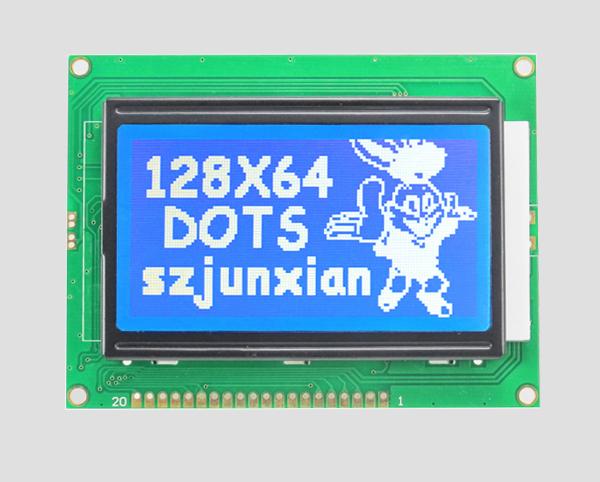 图形点阵液晶-JM12864B
