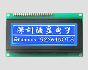 图形点阵液晶-JM19264G