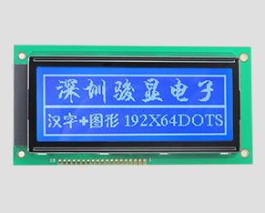 中文字库液晶-JM19264F
