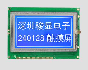 带触摸屏液晶-JM240128K
