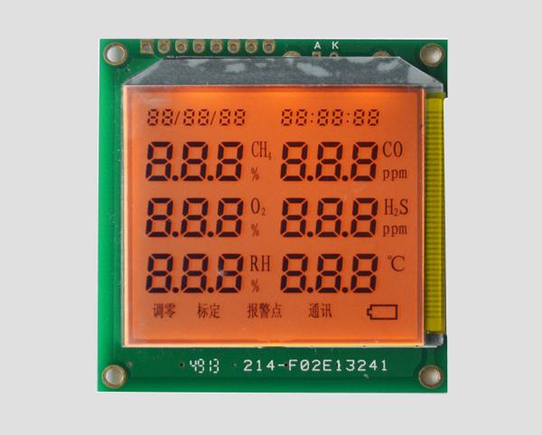 笔段液晶-JM1622A