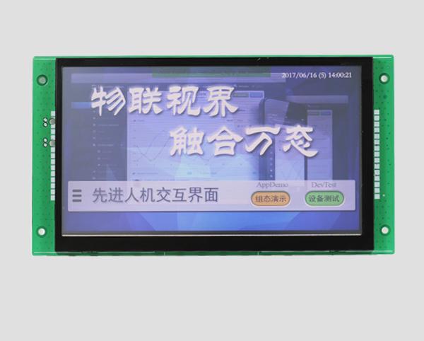 TFT液晶-7寸HMI触摸屏