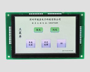 TFT液晶-5寸HMI触摸屏