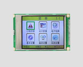 TFT液晶-3.2寸彩屏