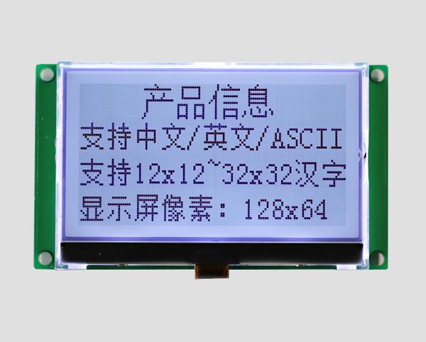 COG液晶(中文字库)-JM-L12806404SGSNL-A0