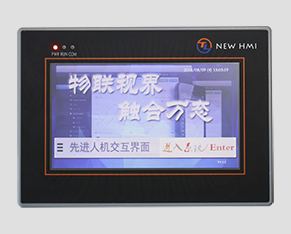 TFT液晶-7寸HMI触摸屏(带外壳)