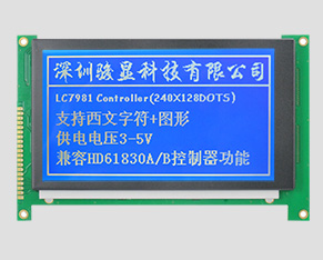图形点阵液晶-JM240128J-1