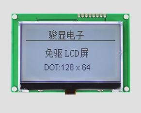 COG液晶-JM-MQ001(12864免驱LCD)