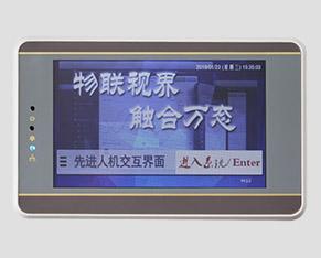 TFT液晶-5寸HMI触摸屏(带外壳)