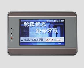 4.3寸彩屏-JM-NH005(工业HMI 带外壳)