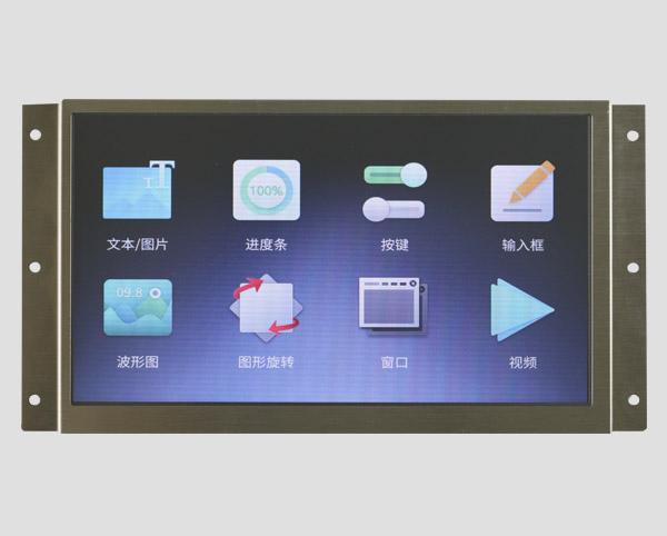 TFT液晶-7寸智能HMI基础版-(电阻触摸屏)