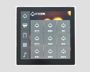 TFT液晶-4寸智能HMI-(电容触摸屏)