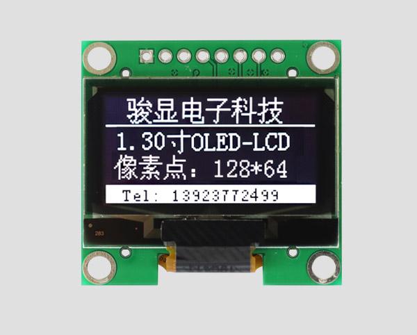 OLED液晶-JM-PO104-LG12864NIL130(1.30寸)