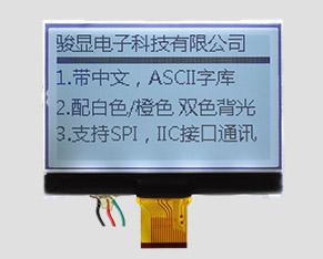 COG液晶-JM-PL005-LG16896