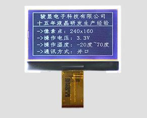 COG液晶-JM-PL011-LG240160