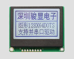 COG液晶-JM1286403B