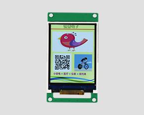 TFT液晶-2.4寸彩屏(串口屏)