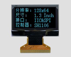 OLED液晶-JM-PO121-OL12864NIN013(1.3寸)
